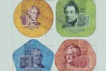 Монеты из пластика введены в обращение в Приднестровье