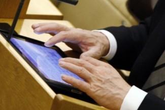 Московским чиновникам запретили пользоваться Яндекс Почтой и Gmail