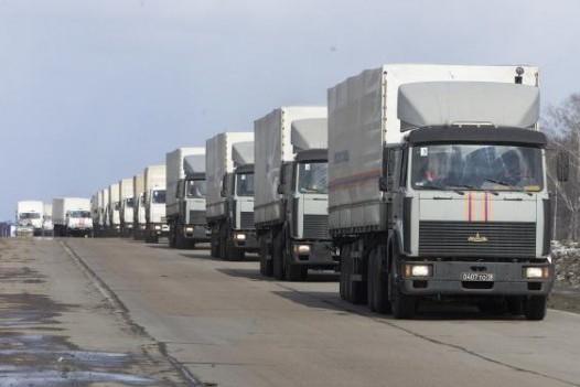 РФ приняла решение начать движение колонны с гумпомощью в направлении Луганска