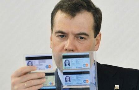 ФМС рассказала о пластиковой карте, которая заменит паспорт
