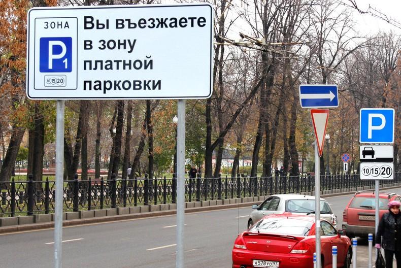 Определены 67 улиц платной парковки за Садовым кольцом в Москве