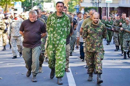 ДНР приостановила обмен пленными