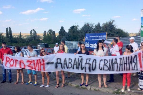 «Рогозину» в Кишиневе вручили автомат и бутылку водки