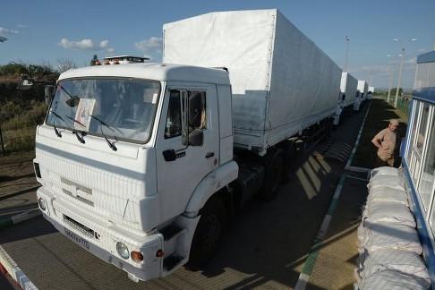 В Луганской народной республике началась раздача гуманитарной помощи