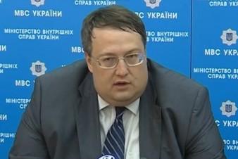 Украина готовит новые санкции для 500 российских деятелей