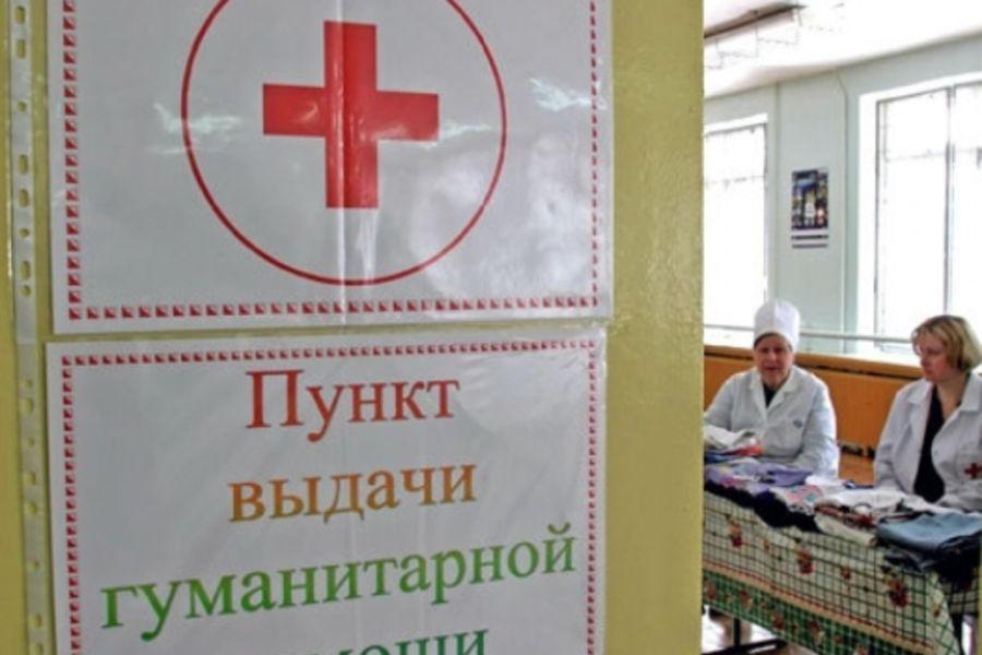 В Луганске нацгвардия обстреляла очередь у пункта выдачи гумпомощи