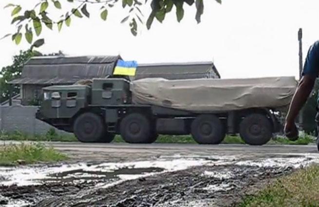 Украинская армия обстреляла Шахтерск и Снежное из