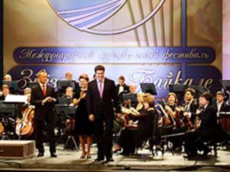 В Иркутске пройдет музыкальный фестиваль «Звезды на Байкале»