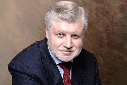 Миронов: Жители Гагаузии четко дали понять, на чьей стороне их симпатии