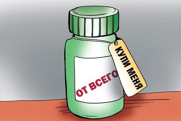 Через 10 лет в аптеках появится таблетка от всех болезней
