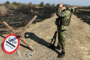 Новороссию отграничат от Украины