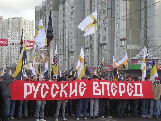 Националистов разделила Новороссия