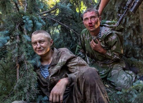 Рада выделила 7 млн гривен на лечение карателей за рубежом