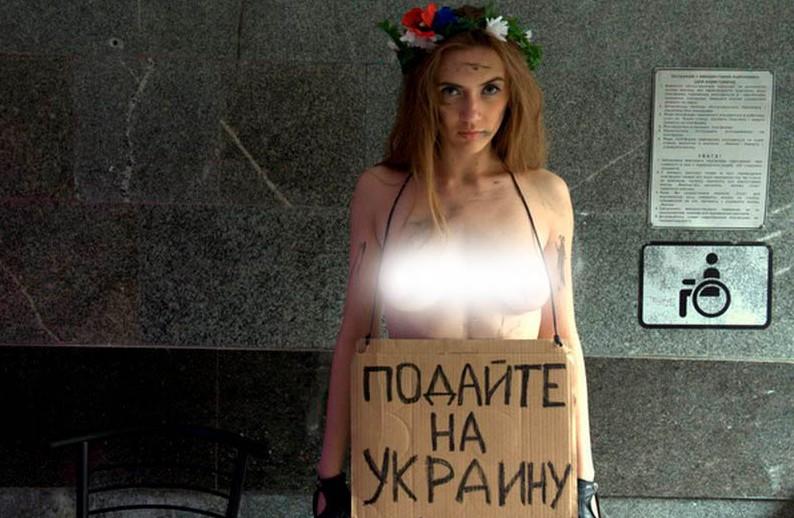 Власти Украины повально отправляют бюджетников в неоплачиваемые отпуска