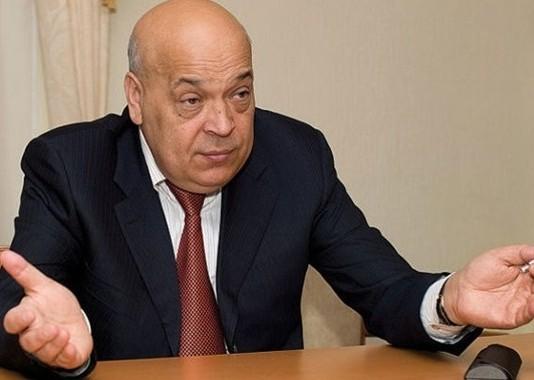 Украинский губернатор Луганщины: я - фактически уголовник