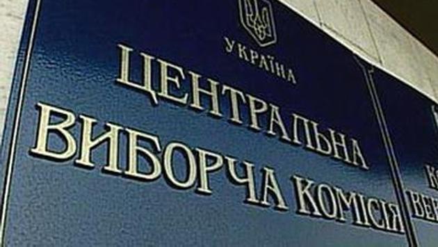 Киев подтвердил DDoS-атаки на сайт ЦИК