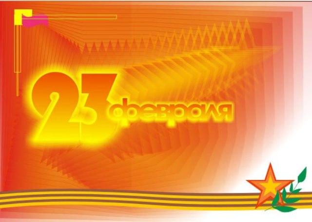 Украина отменяет 23 февраля: защитников будут поздравлять в октябре
