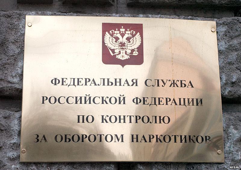 В Татарстане взяли хозяина тайника, в котором хранилось 200 тысяч доз наркотиков