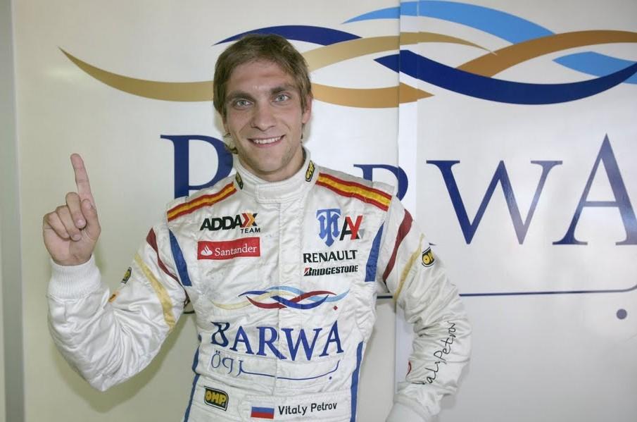 Гонщик Петров занял последнее место по итогам сезона DTM