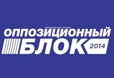 На Украине полным ходом идет борьба с независимыми СМИ