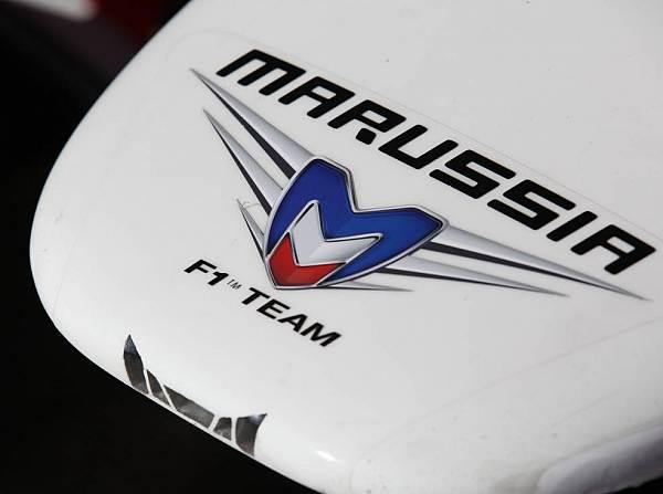 Англо-российская команда Формулы-1 Marussia пропустит Гран-при США