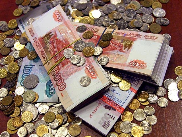 В России предлагают амнистировать капитал конфиденциально