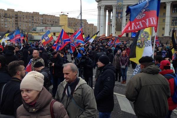 В Москве на митинг «Битва за Донбасс» вышли две сотни человек