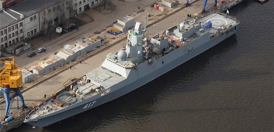 Россия создает новый эсминец класса «Лидер»