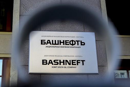 Генпрокуратура не запрашивает деприватизацию «Башнефти»