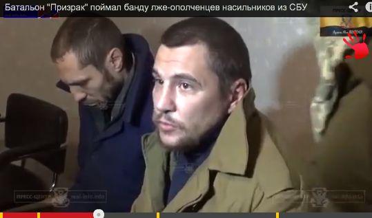 Батальон «Призрак» задержал банду насильников в ЛНР