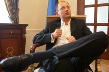 Украина подала три газовых иска в Стокгольмский арбитраж