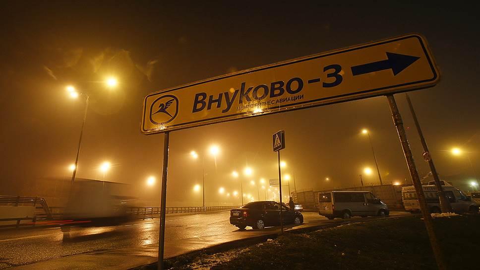 Опознание погибших в авиакатастрофе во Внуково будет производиться без ДНК-экспертиз
