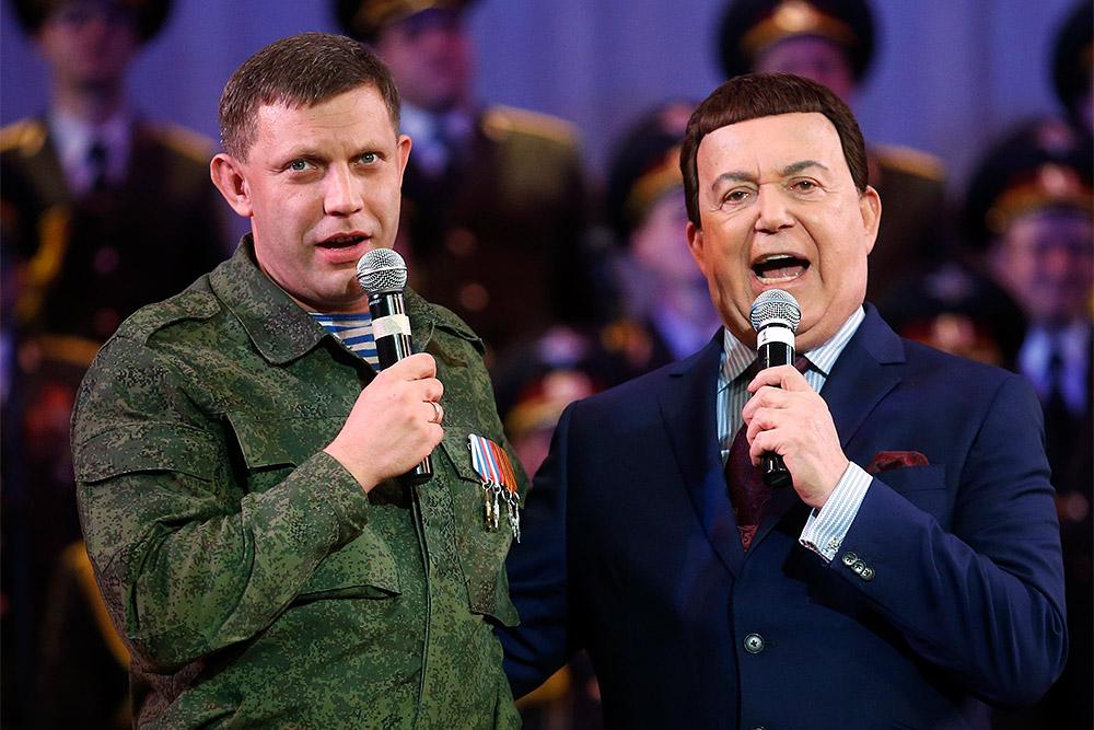 Кобзона назначили почетным послом ДНР в России