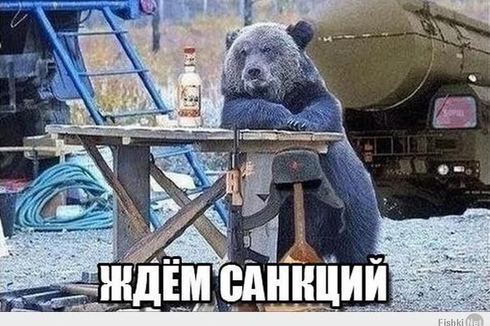 Левада-центр: россияне не боятся санкций