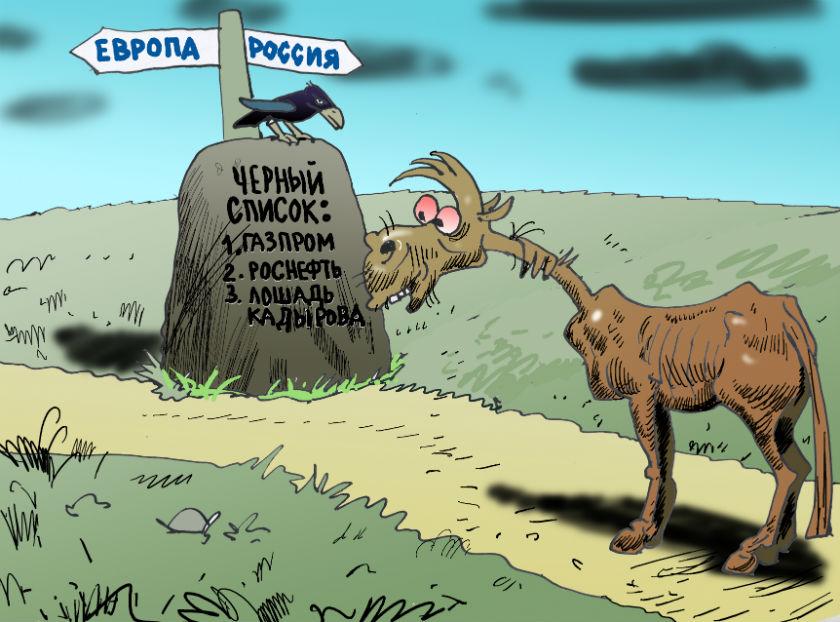 Кадыров требует от Германии компенсировать моральный ущерб его скакунам