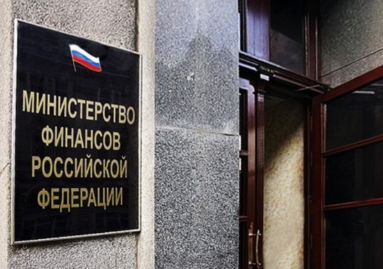 Россия отдаст бюджетные миллиарды на зарплаты иностранным чиновникам