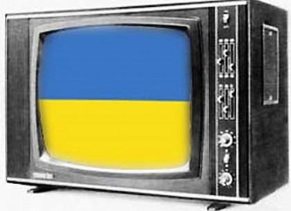 На Украине прошли обыски в компаниях, транслирующих российские каналы