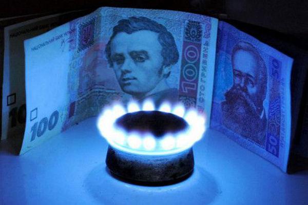 На Украине урезали нормы потребления газа для населения