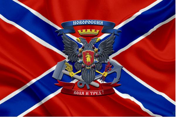 ООН рассмотрит обращение Новороссии о признании суверенитета