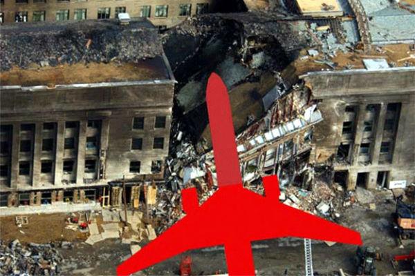 Пожар на Мемориале жертвам 11 сентября в США потушен