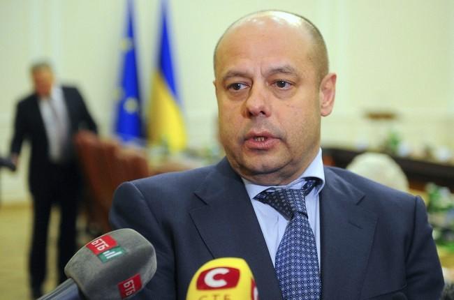 Украина не согласна получать газ по предоплате