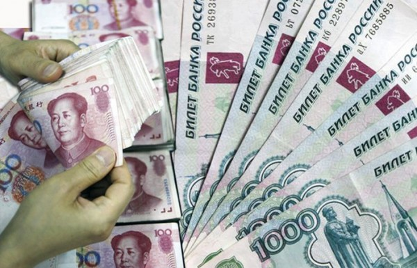 """Китай и Россия начали """"зажимать"""" доллар"""