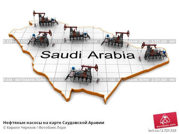 Китай меняет нефть из Саудовской Аравии на российскую и колумбийскую