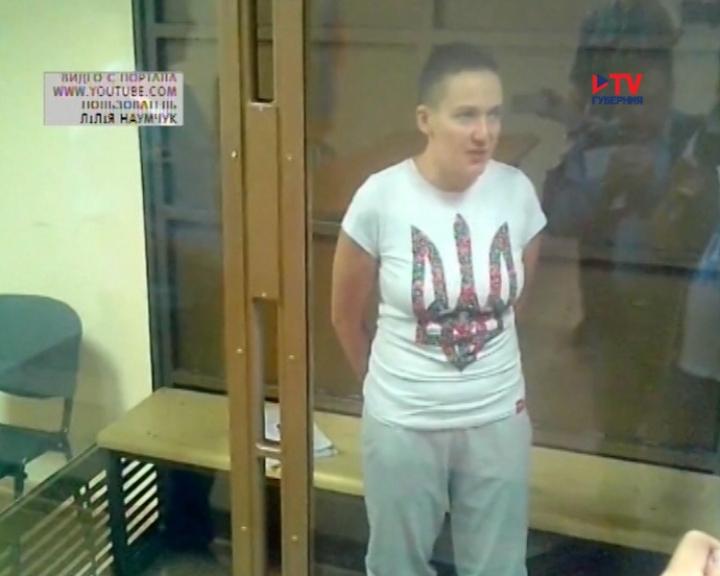 Летчица Савченко сравнила себя с английской королевой