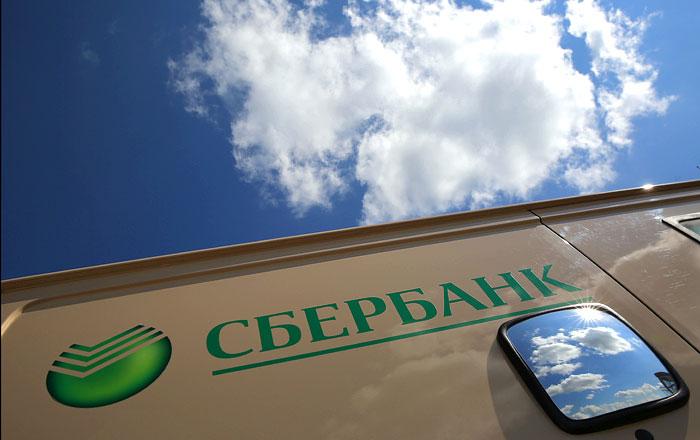 Сбербанк подал иск в суд ЕС с требованием отменить санкции