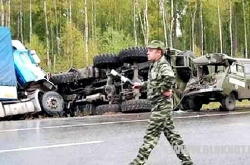 Стали известны личности погибших военных в ДТП на границе с Украиной