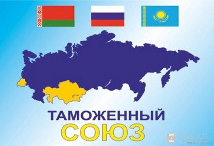 30 стран хотят создать зону свободной торговли с Таможенным союзом