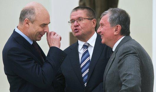 """Улюкаев отказал """"Роснефти"""" в средствах Фонда национального благосостояния"""