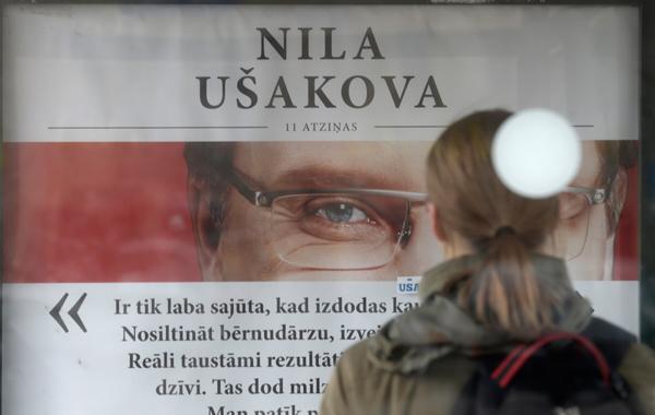 Русскоязычных в Латвии к власти не допустят