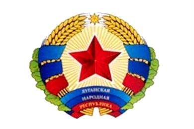 Утвержден герб ЛНР